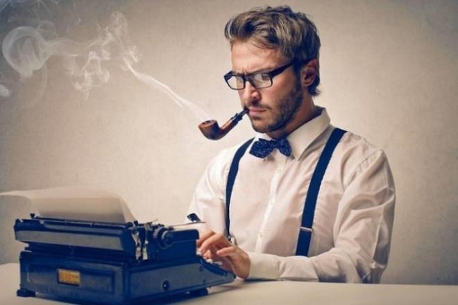 напишу интересные статьи, на любые темы 1 - kwork.ru