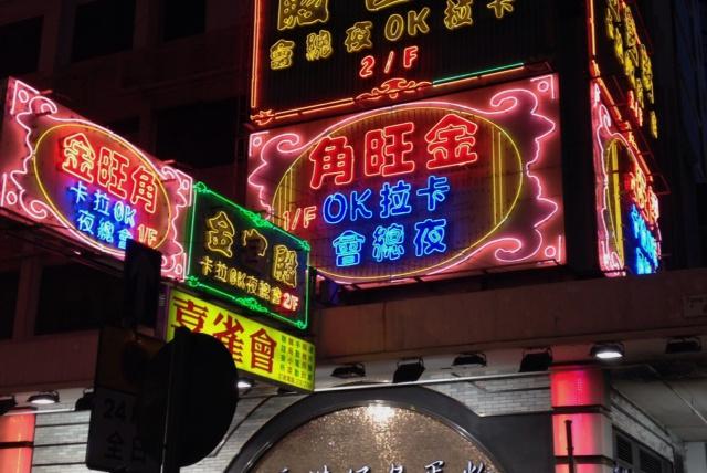 Составлю маршрут самостоятельной поездки в Гонконг + мини-гид с ценами 1 - kwork.ru