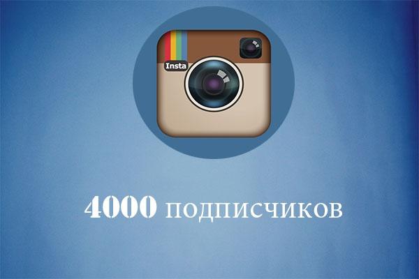 4000 подписчиков в Instagram 1 - kwork.ru