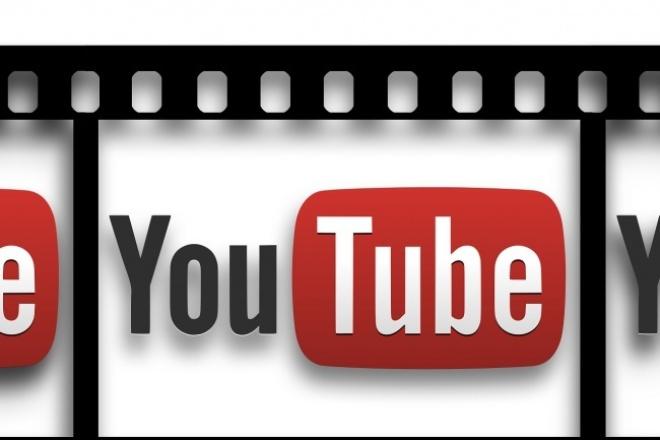Могу с ютуба скачать любой видеороликВидеоролики<br>Скачаю по вашему желанию любое видео с ютуба. На видео длительностью более 15 минут распространяется дополнительная тарификация.<br>