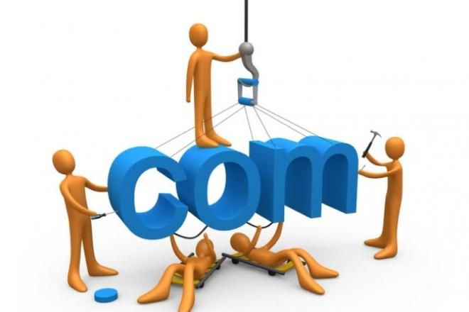 Помогу с сайтомДоработка сайтов<br>Помогу с доведением до ума вашего сайта, исправление ошибок, настройка, установка плагинов. Добавление страниц и многое другое.<br>
