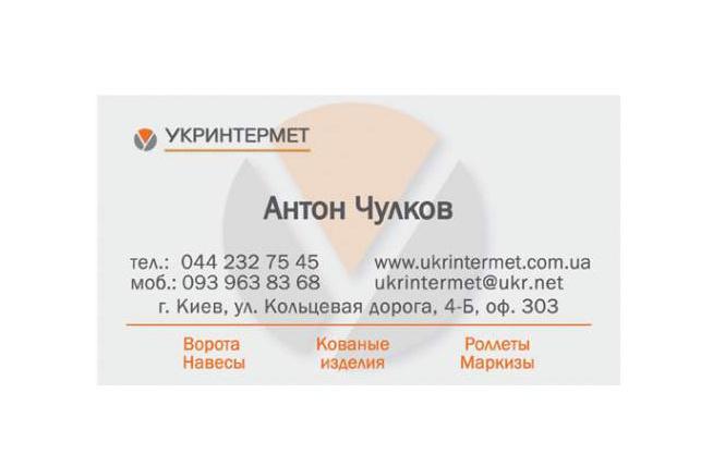 Визитка на любую тему 1 - kwork.ru