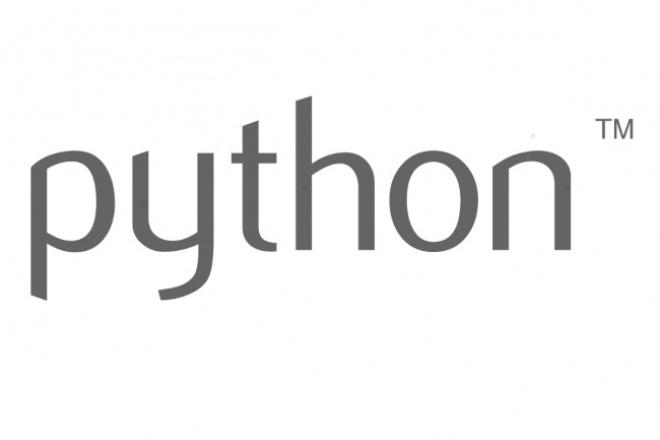 Напишу скрипт на PythonСкрипты<br>С удовольствием напишу отдельный скрипт с нуля, который реализует определенные задачи - различного рода парсинги, обработка данных, работа с mysql, xml, dom, xpath, xml, doc и прочее.<br>