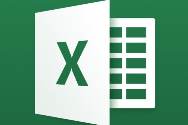 Работа с данными в ExcelПерсональный помощник<br>Что я могу сделать: 1) Создание и оформление таблиц, удобная систематизация данных, 2) Составление логичных продуманных формул, 3) Взаимосвязь таблиц (с использованием определенных параметров), 4) Форматирование данных (применение заданных параметров для отображения результата), 5) Оптимизация внешнего вида таблиц (работа над визуализацией), Если у Вас есть другие задания - пишите, с удовольствием выполню, если задача мне знакома и понятна.<br>