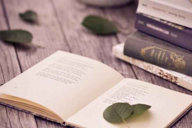Напишу стихотворение к любому случаюСтихи, рассказы, сказки<br>Напишу стихотворение с учетом любых Ваших пожеланий. Возможно выполнение работы в прозе. Буду рад быть полезным.<br>