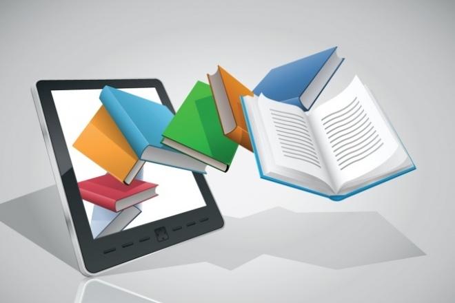Сделаю книгу из вашего текста. В подарок - 3D обложкаЛистовки и брошюры<br>Сверстаю вашу книгу объемом до 500 страниц (формат значения не имеет) с удобным читабельным дизайном. Возможен подбор иллюстраций. На выходе возможен любой текстовый формат: pdf, fb2, epub и прочие. Бонус - 3D обложка вашей книги.<br>