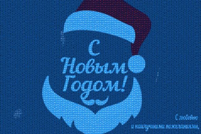 Сделаю поздравительную открытку 1 - kwork.ru