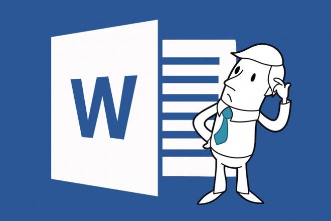 Наберу текст быстро и качественноНабор текста<br>Занимаюсь набором текста на электронные редакторы Microsoft Word. От вас требуются сканированные листы с текстом которые нужно набрать, либо качественные фотографии того или иного текста. В услугу входит: набор текста и исправление орфографических ошибок.<br>