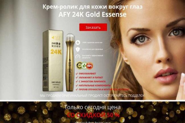 Продающий лендинг на заказ 1 - kwork.ru