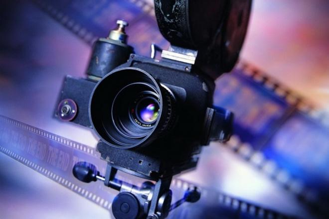Напишу три сценария видеороликовСценарии<br>Напишу три сценария видеороликов. От вас будет необходимо техническое задание. Возможен ваш вариант брифа. В этом случае задам уточняющие вопросы. Если есть возможность, то присылайте фото объекта съемок. В прошлом работала на телевидении. Имею опыт работы режиссером. В портфолио есть ролики постановочныеhttp://yadi.sk/d/I_-6blAwh8jTC , анимационные (http://yadi.sk/d/B53KnxnmskCjA ; с комбинированными техниками: http://yadi.sk/i/dazlD6JI3JCPHc ; http://yadi.sk/i/r7O-tuMB3JCPNe Также по моим сценариям представительские фильмы: http://yadi.sk/d/oLp48c3mu6zQC<br>