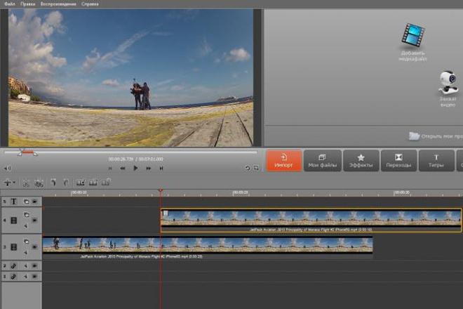Создание видеороликовВидеоролики<br>Создам видеоролик . Быстро и качественно. Сохранность и конфиденциальность Ваших материалов гарантируется.<br>