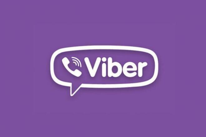 Viber рассылка на 1000 проверенных номеров по моей базеE-mail маркетинг<br>Сделаю Viber рассылку по базе которую сам выгружу и проверю на чекере (зарегестрирован ли номер в вайбере)<br>