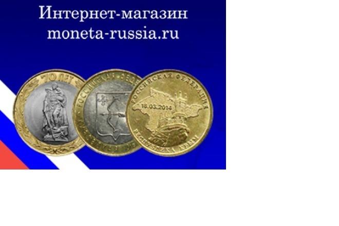 анимированный баннер html 5 1 - kwork.ru
