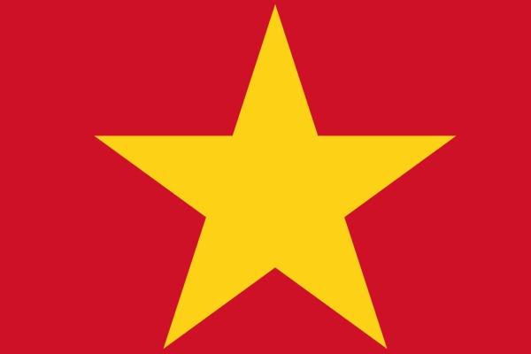 Уроки вьетнамского языка по Skype 1 - kwork.ru