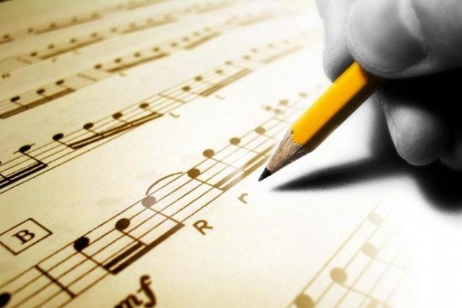 Напишу музыку и стихи на вашу песню 1 - kwork.ru