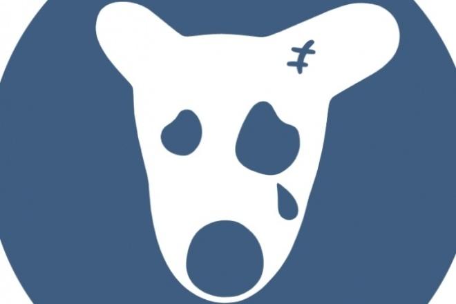 Удалю всех собачек ВконтактеПродвижение в социальных сетях<br>Удаляю всех собачек в Соц. сети Вконтакте! Делаю всё быстро и качественно, никаких вопросов, удаляю собачек и всё!<br>