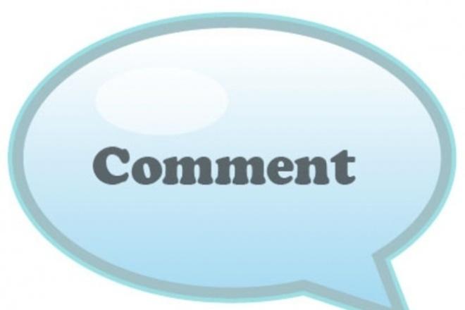 Напишу комментарии к вашей статье 1 - kwork.ru