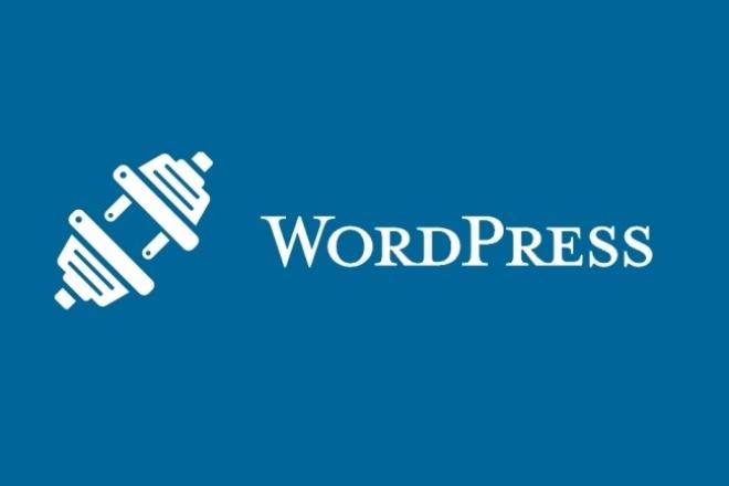 Сайты на WordpressСайт под ключ<br>Создание сайтов любой сложности на WordPress: от сайта-визитки до крупного корпоративного портала. Разрабатываю только современные, адаптивные сайты (корректно отображаются на различных устройствах, с мобильной версией). В процессе работы учитываются все пожелания заказчика. Работаю как с шаблонными вариантами, так и с индивидуальным дизайном под ваши требования, но это, соответственно, будет дороже. Какие сайты делаю: Корпоративные сайты для организаций. Сайт-визитка. Интернет-магазины. Блоги и новостные сайты. Одностраничные сайты (Landing page).<br>