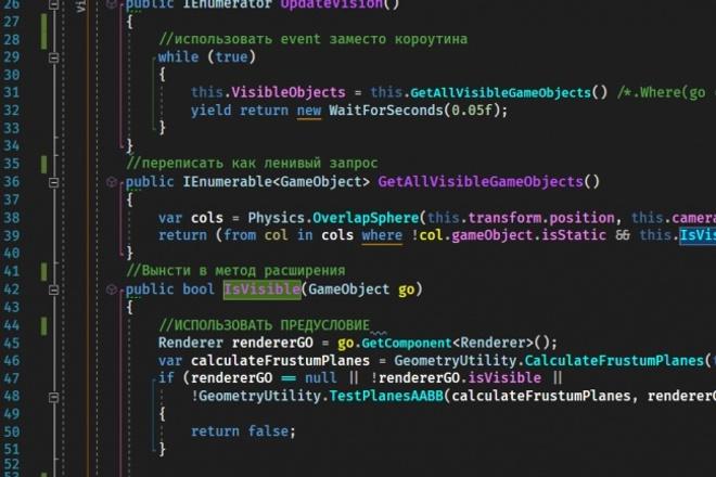 Рефакторинг кода на C#Программы для ПК<br>Переработаю архитектуру, применю шаблоны solid, grasp, Снижу цикломатическую, алгоритмическую сложность. дружественные технологии: . NET Core, WinForms, WPF, Xamarin, Unity, Xenko<br>