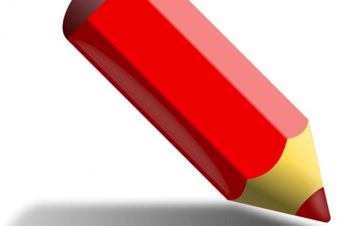 Выполню корректуру текстаРедактирование и корректура<br>Исправлю грамматические, пунктуационные и иные ошибки. Избавлю текст от неоправданных повторов. Тщательная проверка и исполнение в срок.<br>