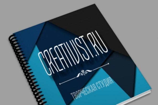 создам дизайн брошюры, листовки 1 - kwork.ru