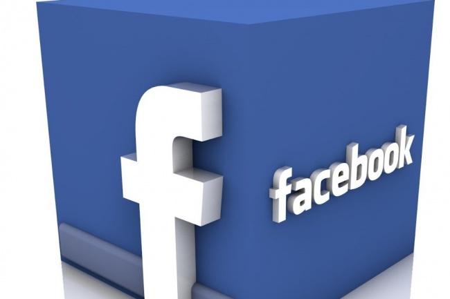 Сделаю пост о вашем товаре/продукте в 5-ти группах ФейсбукПродвижение в социальных сетях<br>Сделаю пост о вашем товаре/продукте в 5-ти группах с аудиторией в 900000 человек. За 500 рублей сделаю 5 постов в день с условием прикрепления одного поста на весь день.<br>