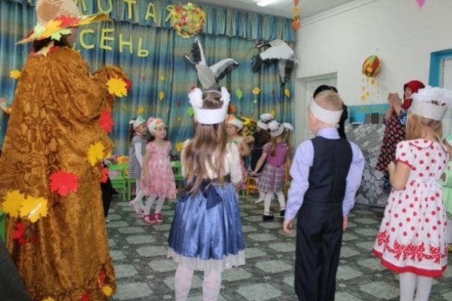 Сценарий для детских праздников 1 - kwork.ru