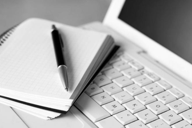 Напишу статьи, копирайт, рерайт 1 - kwork.ru