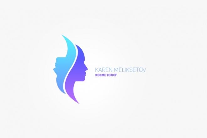 Создам качественный логотип 7 - kwork.ru