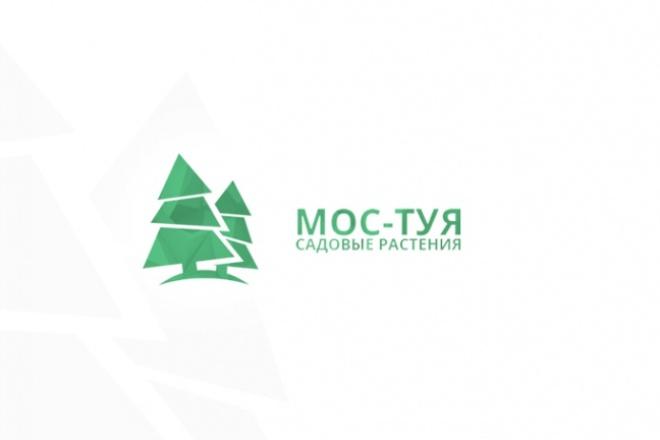 Создам качественный логотип 8 - kwork.ru