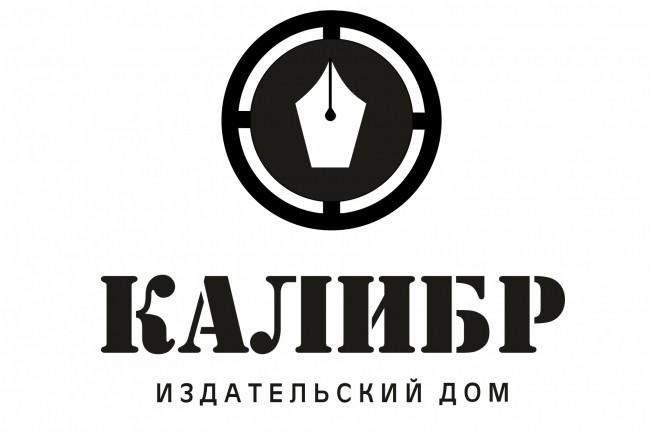 Дизайн брошюры 1 - kwork.ru
