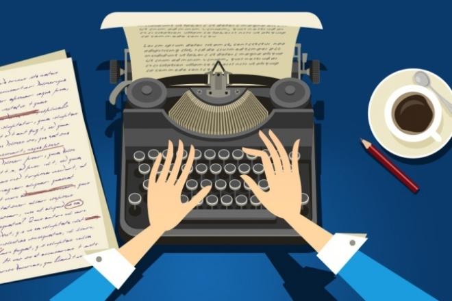 Написание продающих текстовПродающие и бизнес-тексты<br>Написание продающих текстов Короткие сроки выполнения (до 3-х дней) Оригинальность и эксклюзивность текстов<br>