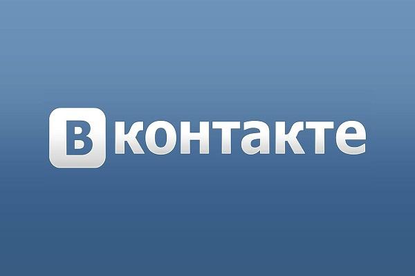 400 подписчиков Вконтакте 1 - kwork.ru