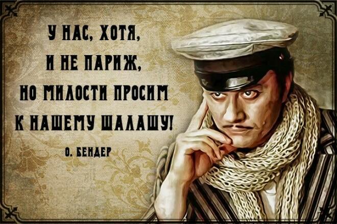 Картинки со знаменитыми цитатами из книг и фильмов для печати и web 1 - kwork.ru