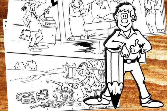 Оперативно нарисую иллюстрации в карикатурном стиле 1 - kwork.ru