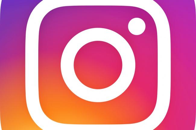 Cделаю рекламный видеоролик для Instagram 1 - kwork.ru