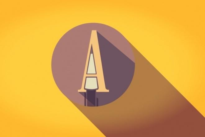 Сделаю анимацию на любую тематикуИнтро и анимация логотипа<br>Имею большой опыт в видеомонтаже, по специальности графический дизайнер. Срок сдачи работы зависит только от вас, но зачастую работу делаю в один присест с полным и акцентированным вниманием.<br>