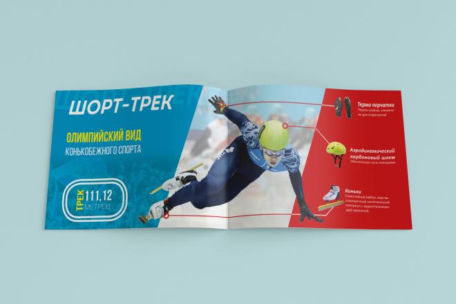 Дизайн брошюр и буклета 1 - kwork.ru