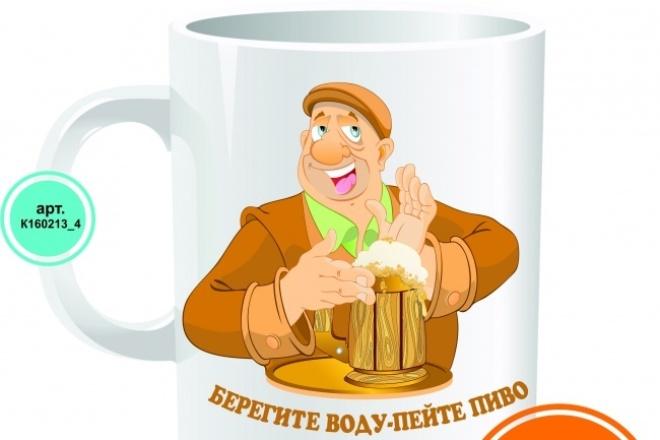 Открою доступ к своему хранилищу шаблонов для чашек, футболок, значков и т.д. 1 - kwork.ru