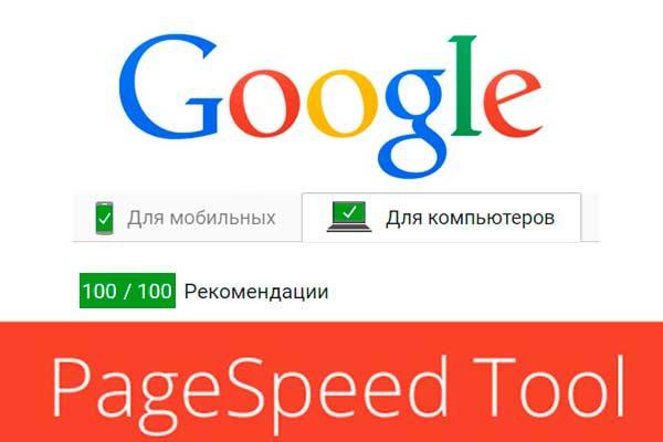 Увеличу оценку Google PageSpeed, оптимизирую сайт 1 - kwork.ru