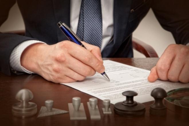 Стану Вашим юристомЮридические консультации<br>Оказываю юридические консультации по разным отраслям права. Имею огромный опыт, в том числе представления интересов в судах. Готов представить примеры судебных работ. Опыт работы юристом 20 лет.<br>