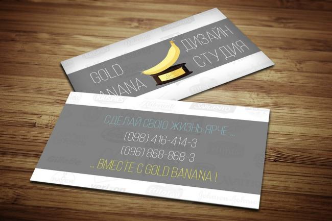 Создам фирменный стиль для визиткиВизитки<br>Создам фирменный, оригинальный и красивый стиль для Вашей визитки! Оформлю все в лучшем виде, быстро и качественно! За плечами годы практики.<br>