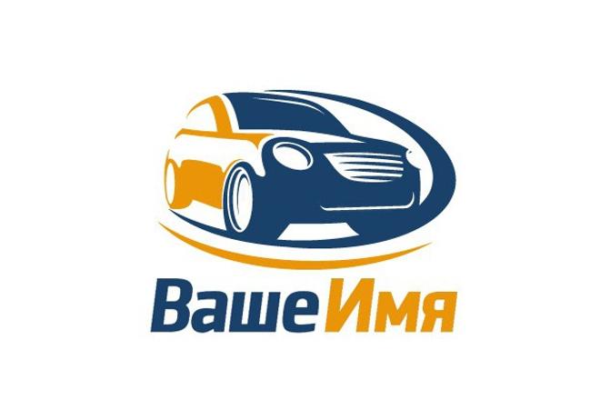 Логотип для Вашего бизнеса 1 - kwork.ru