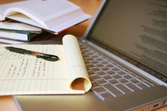 Напишу статью/текст на тему медицины, биологии,психологии,литературы 1 - kwork.ru