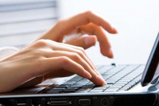Напечатаю текстНабор текста<br>Возьмусь за напечатку текста, как с фотографий, сканов, так и документов или файлов. Можно на английском языке.<br>