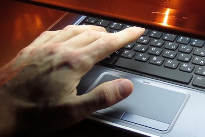 Займусь набором текста 30000 знаковНабор текста<br>Выполню набор любого текста на компьютере на русском языке.Делаю любого вида работы , связанные с набором текста. Работаю быстро и качественно.<br>