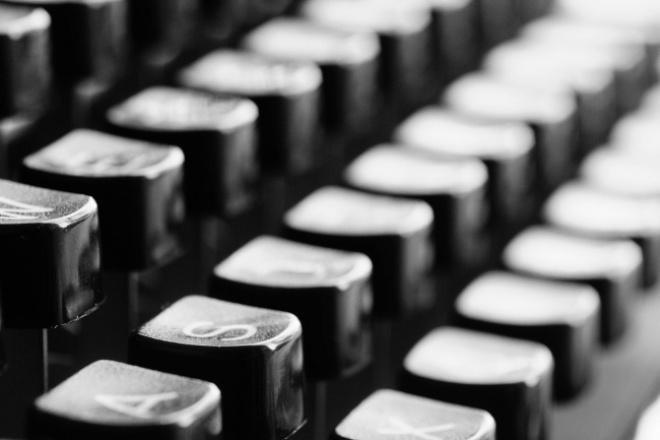 Наберу текст из любого формата в Word ( .doc(x) )Набор текста<br>Доброе время суток Предоставляю услугу качественного набора текста со сканов, фотографий, любых визуальных документов. При разборчивом почерке возьмусь за рукописный формат отсканированого документа. Владею слепым десятипальцевым набором, что обеспечивает быстроту набора текста. Опыт работы в данной сфере позволяет выполнить заказ быстро и качественно.<br>