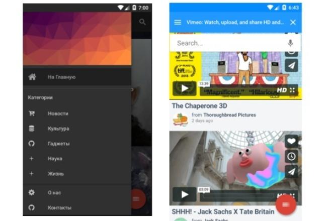 Конвертирую ваш Сайт в современное Android-приложение 1 - kwork.ru