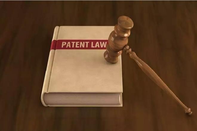 Проконсультирую в области патентного права 1 - kwork.ru