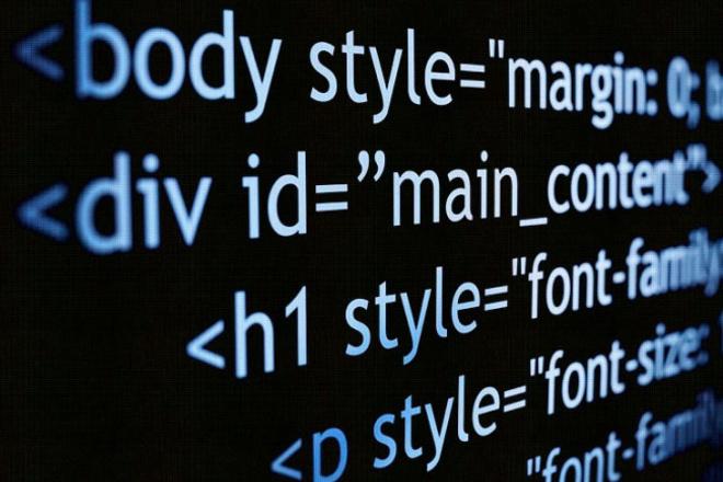 Сверстаю сайт с макета .psdВерстка и фронтэнд<br>Вёрстка простейших сайтов. html5, CSS3, cпрайты, подключение нестандратных шрифтов, кроссбраузерность. Не более 1 макета<br>